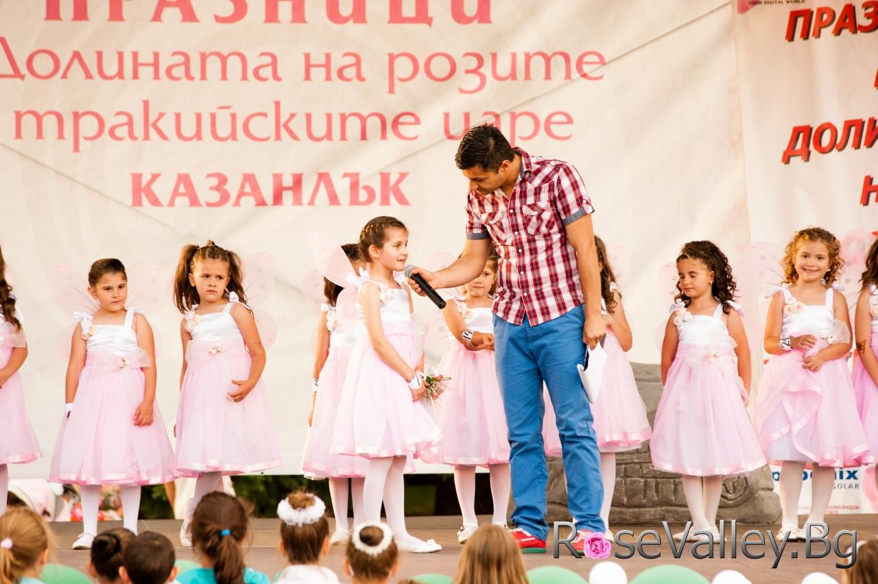 Omegle srbija devojke